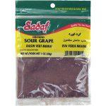 Ground Sour Grape 1 oz.