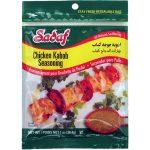 Chicken Kabob Seasoning 1 oz.