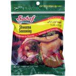 Shwarma Seasoning 4 oz.