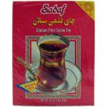 Ghalami Pure Ceylon Tea 16 oz.