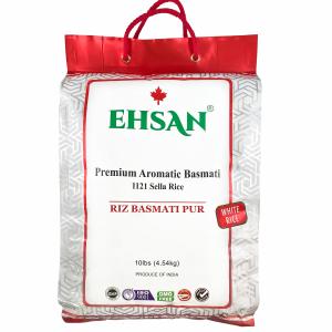 Premium Aromatic Basmati Rice 10 lb