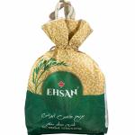 Tarom 100% Iranian Rice 10 lb