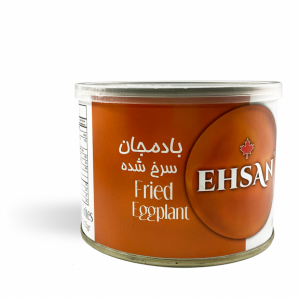 Fried Eggplant – 12x480gr/Cs
