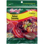 Baharat Seasoning – Advieh 2 oz.