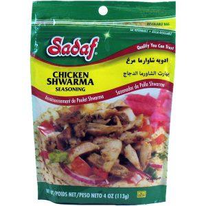 Chicken Shwarma Seasoning 4 oz