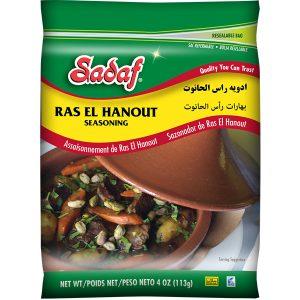 Sadaf Ras El Hanout Seasoning 12×4 oz.