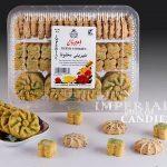 Mixed Cookies – 16 oz