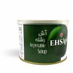 Vegetable Soup – 12x460gr/Cs