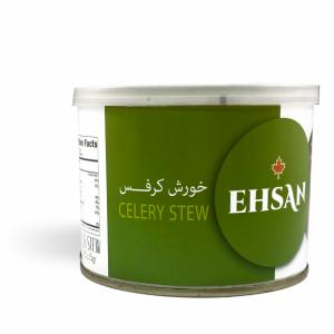 Celery Stew – 460gr