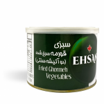 Fried Ghormeh Vegetables – 12x460gr/Cs