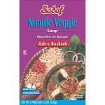 Ash-e Reshteh Mix | Noodle Veggie Soup Mix – 8.2 oz.