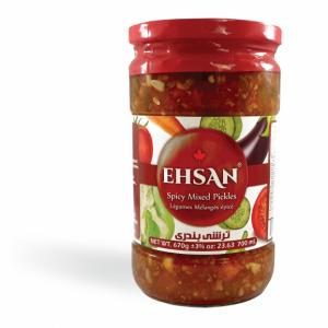 Spicy Mixed Bandari Pickles 670g