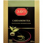 SÜFI Cardamom Tea – 450gr