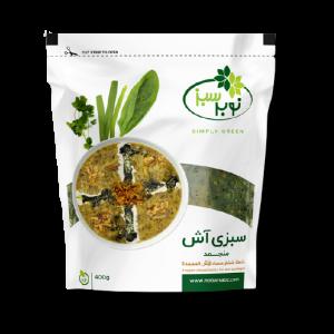 Sabzi Ash | Mixed Herbs – 400gr