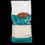 Golestan Iranian Rice, Economic, 10LB (4.5kg)