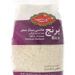 Golestan Premium Iranian Rice, Hashemi, 5LB (2.26kg)