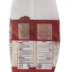 Golestan Premium Iranian Rice, Tarom, 2LB (1kg)