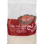 Golestan Premium Iranian Rice, Tarom, 5LB (2.26kg)
