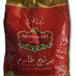 Mohammad 100% Iranian Rice, 2nd Cultivation, 10LB (4.5kg)